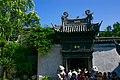 豫园Scenery in ShangHai, China - panoramio (6).jpg