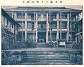 重慶市市立第三小學校禮堂.jpg