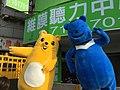 高雄捷運吉祥物 IMG 0907.jpg