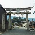 鴨都波神社の鳥居 御所市宮前町 Shrine gate of Kamotsuba-jinja 2012.1.18 - panoramio.jpg