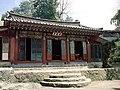 국가민속문화재 제28호 인왕산 국사당 (仁旺山 國師堂).jpg