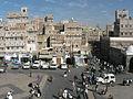 예멘 문화 올드사나.JPG