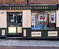 -2010-04-04 The Evergreen Gallery, Sheaf Street, Daventry.jpg