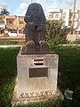 -WPWP Statut de l'Égypte .jpg