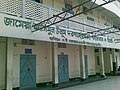 05122009 Hazrat Shahjalal Majar Sylhet photo6 Ranadipam Basu.jpg