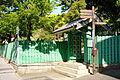 060503 Sassoon house Kobe Japan02s3.jpg