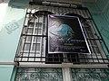 09629jfBaliuag Museum and Library Bulacan Exhibitfvf 05.jpg