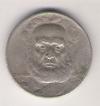 100 Réis de 1936 (verso).png