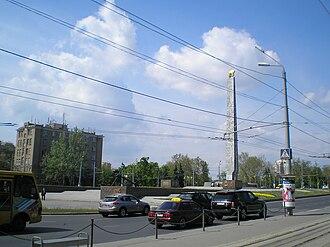 Hero City - Image: 10 April Square