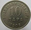 10 para 1908, Montenegro (obverse).jpg
