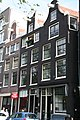 1136, 1135 Amsterdam, Geldersekade 27A en 23.JPG