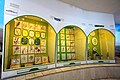 114 Mozeh Tarikh Tabiei موزه تاریخ طبیعی اداره کل محیط زیست استان قم.jpg