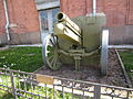 122 mm howitzer M1909-37.JPG