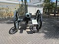 12 Pounder Howitzer at Chickamauga Battlefield Visitors Center image 1.jpg