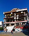 12 September 2016, a close building, Justice and Development Party building in Van after PKK attack with bombing car.jpg