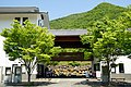 140510The Museum of Ceramic Art, Hyogo Sasayama Hyogo pref Japan03s3.jpg
