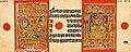 1509 CE Kalpasutra manuscript copy, 8th century Jain text, Schoyen Collection Norway.jpg