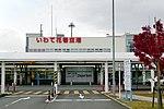 171102 Hanamaki Airport Hanamaki Iwate pref Japan04n.jpg