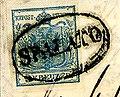 1851 9kr Spalato Mueller RO 100x6P detail.jpg