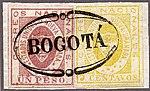 1861 1P&5c Nueva Granada Bogota Sc14&18 Mi10b&13.jpg