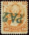 1878 10c Bolivia LaPaz Mi19.jpg