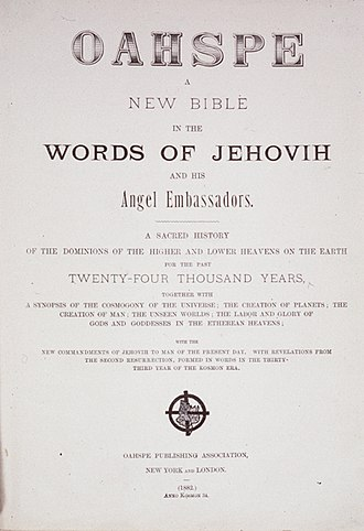 Oahspe: A New Bible - First edition title page