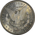 1889-p-morgan-dollar-reverse.jpg