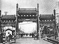 1900 Dongdanpailou.jpg