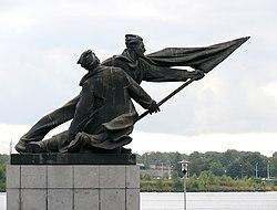 1905 monument Riga.JPG