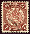 1908 Chine Yv78.jpg