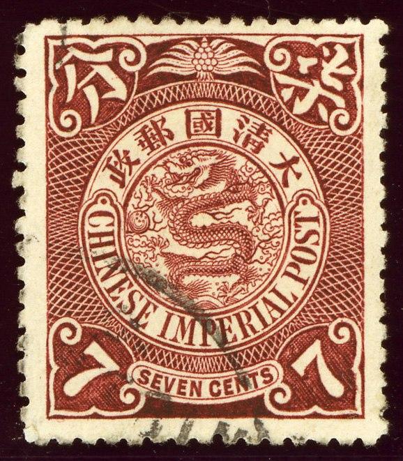 1908 Chine Yv78