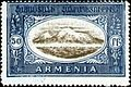 1920 Republic of Armenia Armenia Ararat stamp 2.jpg