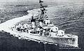 1963년 구축함 도입 (7438440014).jpg