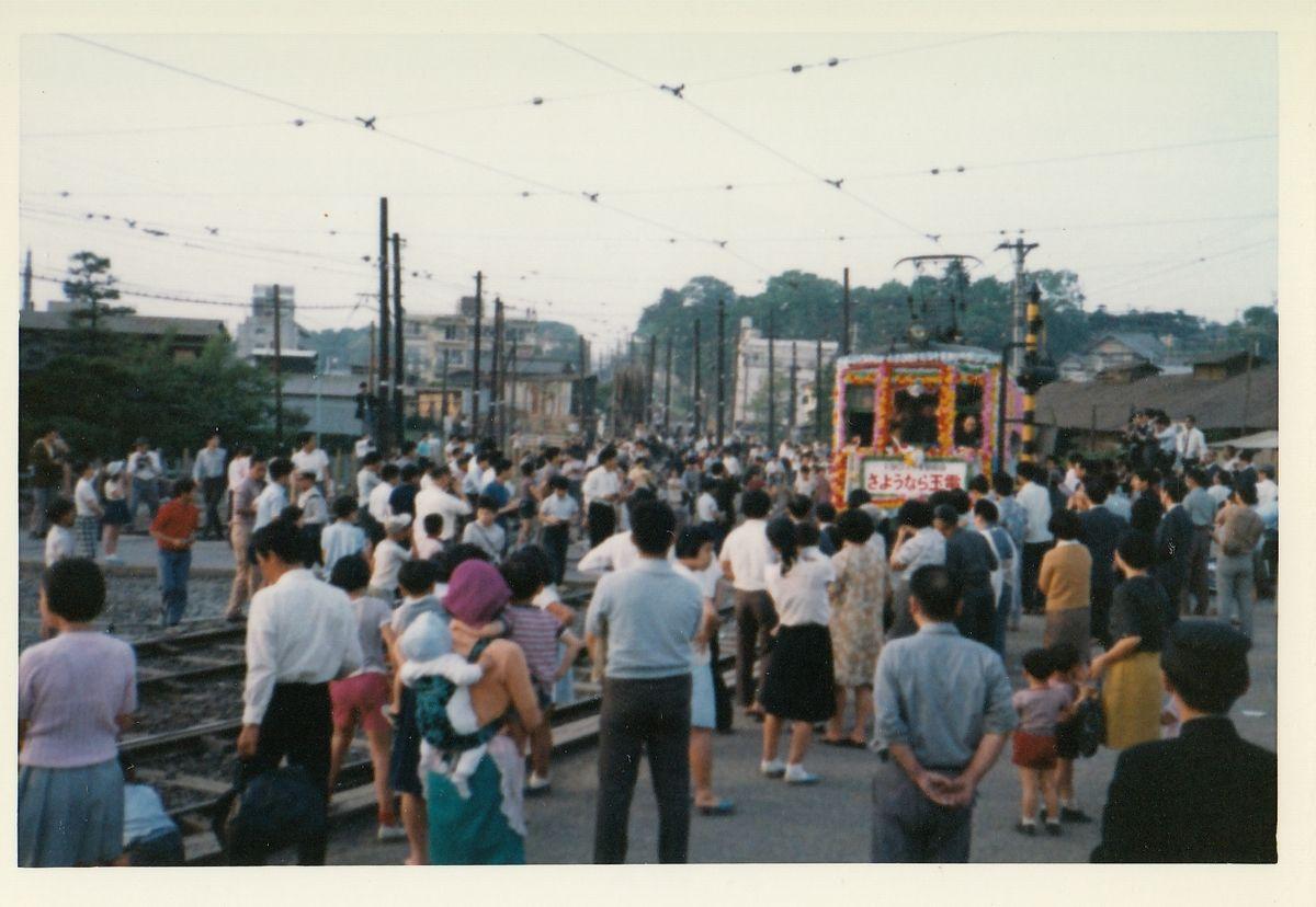 ファイル:1969年二子玉川駅にて玉電さよなら電車.jpg - Wikipedia