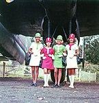 1970 Lollipop 001 (9623434307).jpg