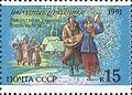 1991 CPA 6353.jpg