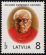 19950818 8sant Latvia Postage Stamp