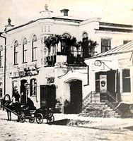 19 cent Taganrog Konditersk.jpg