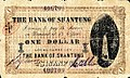 1 Dollar - Bank of Shantung (1912) 02.jpg