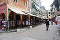 1i Parodos Palaiologou Corfu.jpg