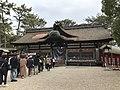 1st Hongu of Sumiyoshi Grand Shrine.jpg