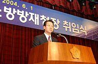 20030601초대 소방방재청장 권욱 취임식DSC 0045.JPG