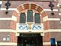2005 Assen Museum Drenthe 04.JPG