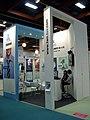 2007TaitronicsAutumn TÜV Rheinland Taiwan.jpg