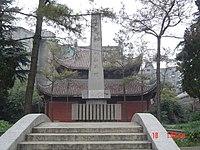 2007 湖北 公安县 南平文庙 - panoramio.jpg