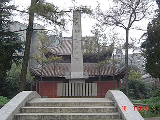 Gong'an County - Monument to the Consolidation of the Red Armies- located at the Nanping Confucian Temple