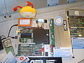 2008Computex ASUS RS160-E5 with PIKE 1064E.jpg