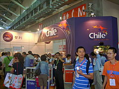 Chile Pavilion at Food Taipei 2008.Image: Rico Shen.