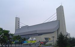 2008 Olympic Sports Center Yingdong Natatorium 2.JPG