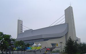 Ying Tung Natatorium - Image: 2008 Olympic Sports Center Yingdong Natatorium 2